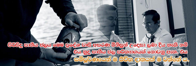 Chronic Kidney disease shraddha tv buddhist