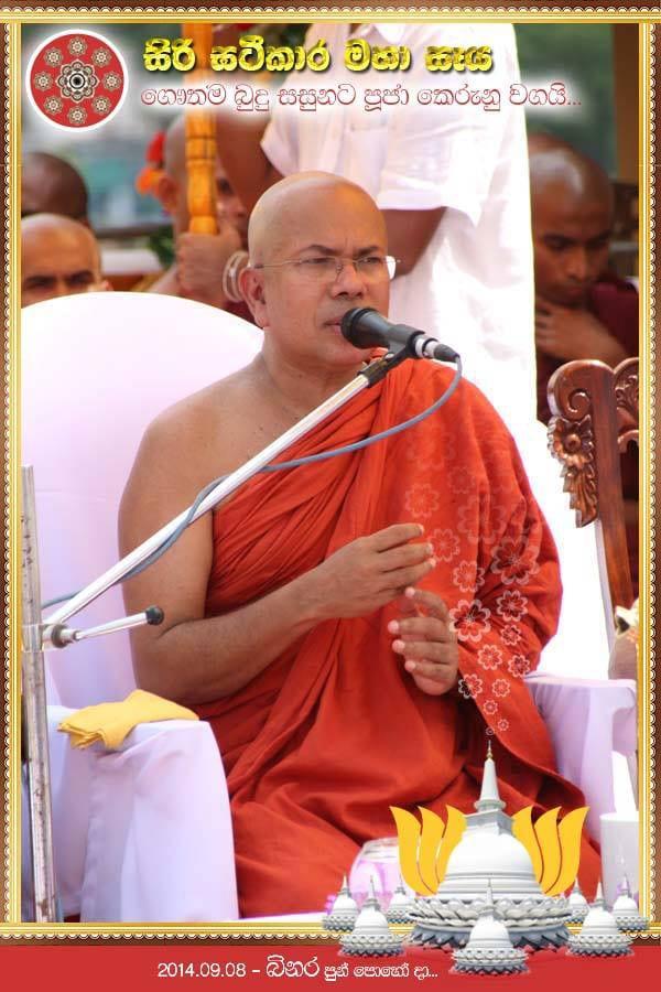 බුදු පසේබුදු අරහන්තක මහා විහාරය shraddha tv , ven kiribathgoda Gnanananda thero