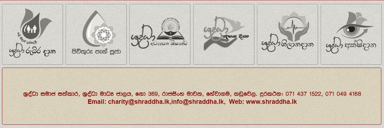 Shraddha Charity Services logos