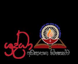 Shraddha Charity Services logo scholarship