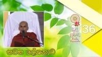 budu suwanda 36 evening shraddha tv buddhist