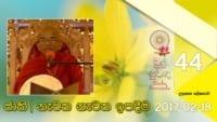 Budu Suwanda 44 Shraddha TV Buddhist