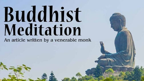 Meditation - The Buddha's Way